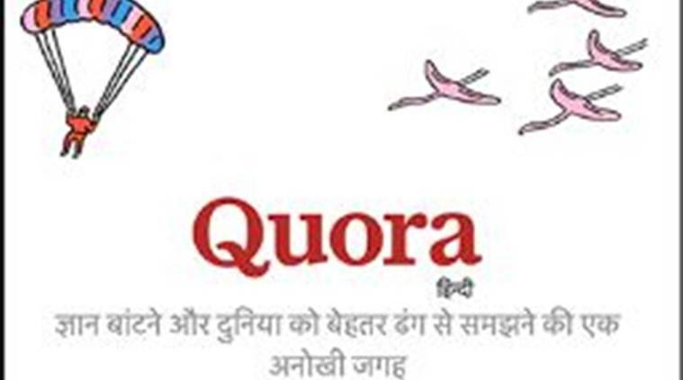 Quora in Hindi: All your questions answered | Technology News, The