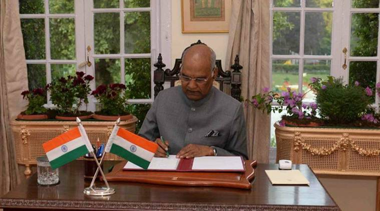 President Ram Nath Kovind, indian Universities, Ram Nath Kovind on Indian education, best indian colleges, Top colleges in india, IIT Hyderabad,