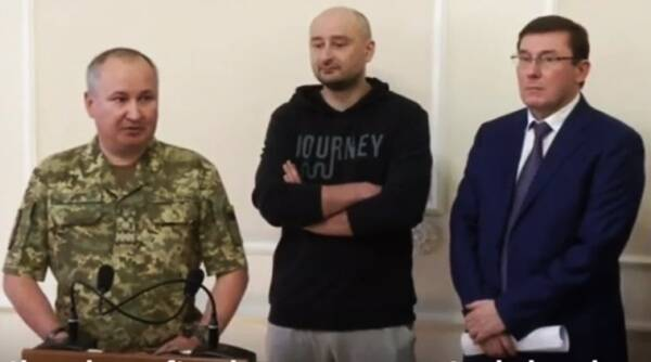 russian journalist back from dead, russian journalist alive, russian journalist second life, russian journalist Arkady Babchenko alive, russian journalist Arkady Babchenko not dead, Indian express, Indian express News
