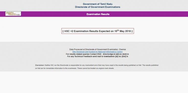 tnresults.nic.in, Tamil Nadu 12th results, TN HSC 12th result