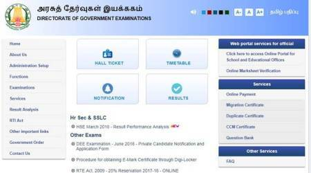 Tamil Nadu HSC Plus 2 Results 2018: How to check at tnresults.nic.in