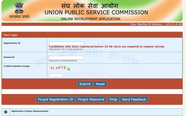 UPSC, UPSC recruitment, upsc.gov.in, govtjobs