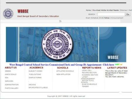 West Bengal WBBSE Madhyamik result 2018 Date and Time: 10th result not releasing tomorrow, confirms Board
