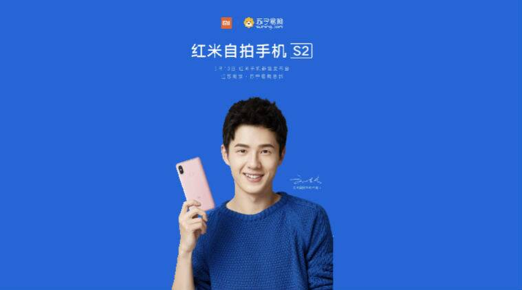 Xiaomi Redmi S2, Redmi S2 price, Redmi S2 mobile, Redmi S2 launch date in India, Redmi S2 price in India, Redmi S2 specifications, Redmi S2 features,