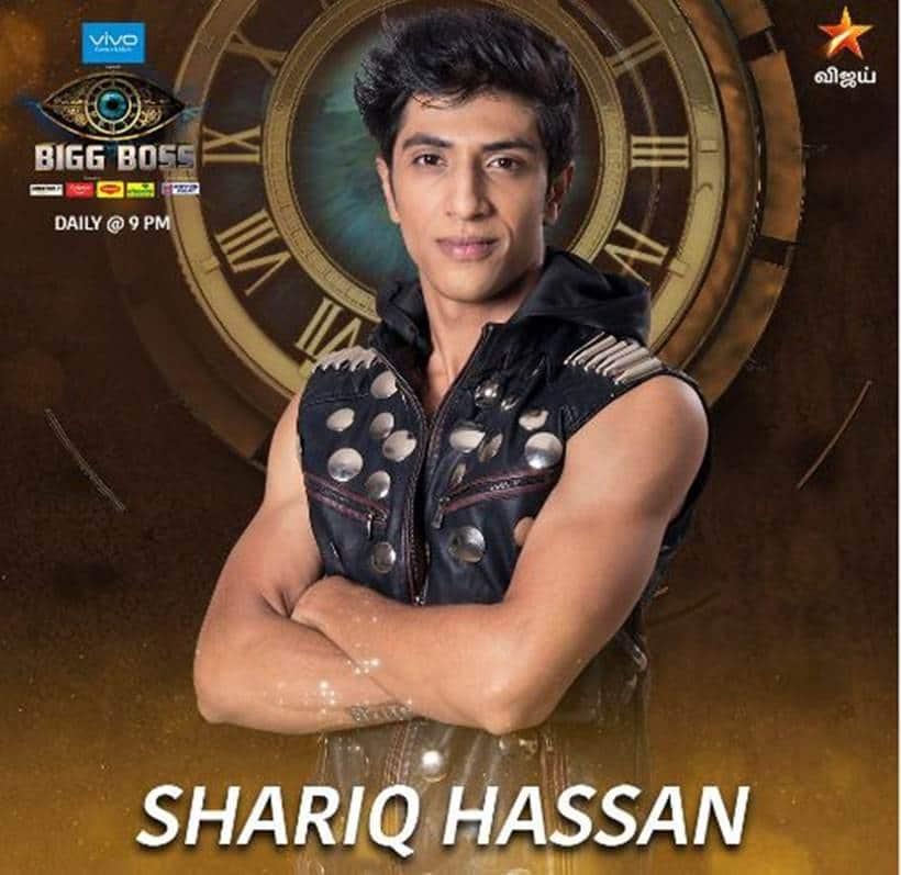 Shariq Hassan