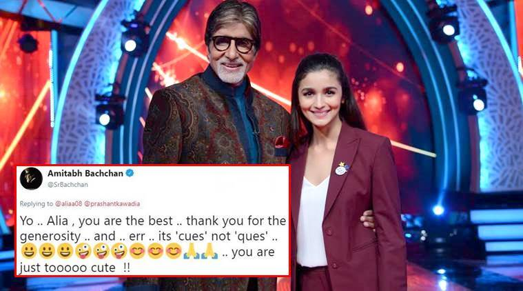 alia bhatt, Amitabh Bachchan, alia bhatt twitter, Amitabh Bachchan twitter, alia bhatt movies, Amitabh Bachchan movie, Amitabh Bachchan social media viral, Amitabh Bachchan teaches alia bhatt, indian express, indian express trending news