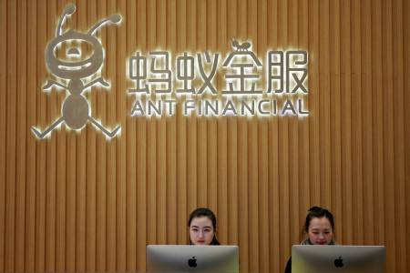 Alibaba's Ant Financial raises $14 bn in world's largest-ever singlefundraising
