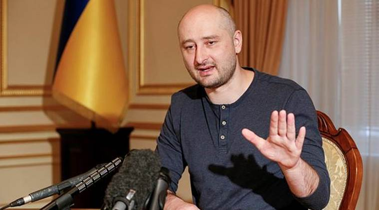 russian journalist murder, russian journalist fake death, arkady babchenko, arkady babchenko fake death, arkady babchenko russia, russia journalist death