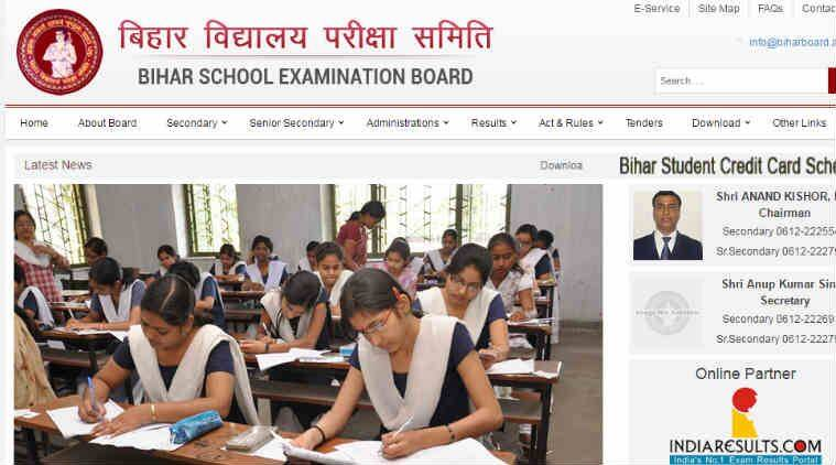 BSEB 10th Result 2018: Websites to check result | Education
