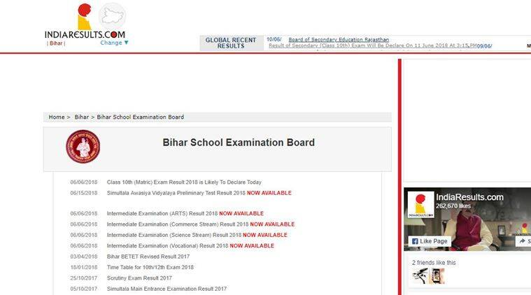 BSEB 10th Result 2018: Websites to check result | Education Gallery