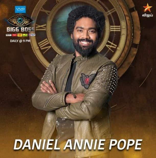 Daniel Annie Pope