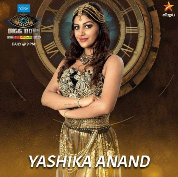 Photos meet the contestants of bigg boss tamil season 2 the yashika anand altavistaventures Images