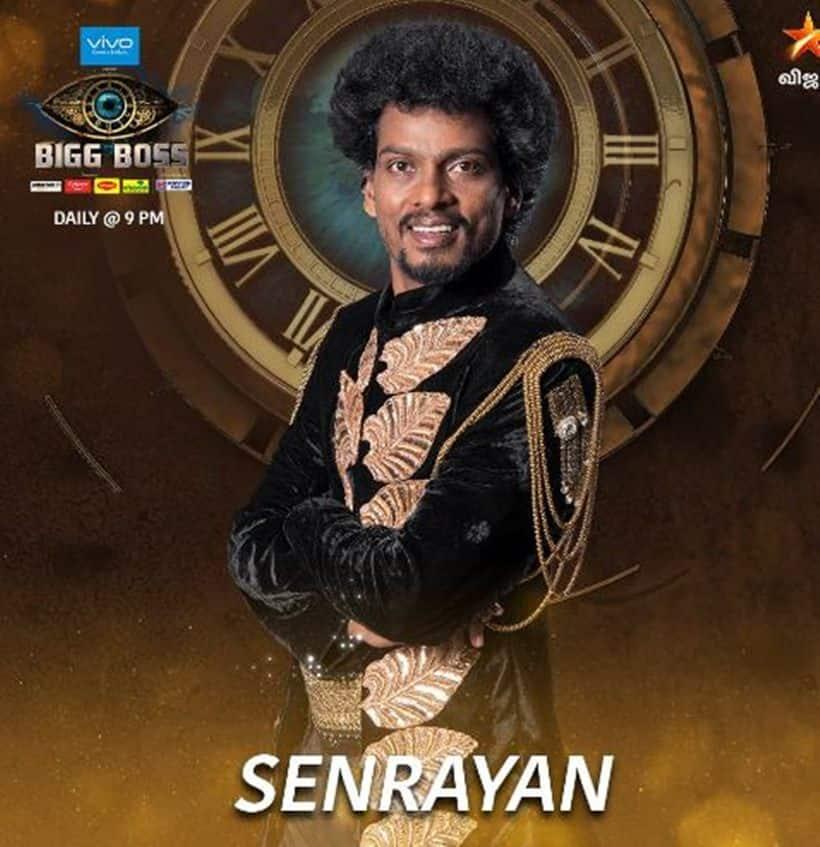 Sendrayan