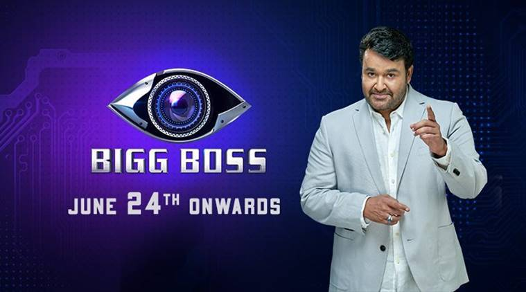 Bigg Boss Malayalam launch LIVE UPDATES