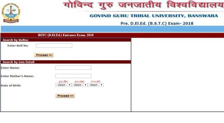 bstc, bstc result, BSTC allotment result 2018