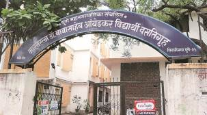 Citing five-decade-old rule, PMC hostel denies admission to artsstudents