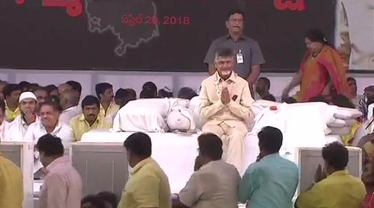 Andhra Pradesh Chief Minister and Telugu Desam Party (TDP) chief Chandrababu Naidu at the hunger strike. (ANI)