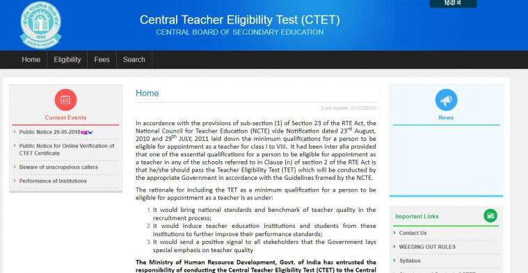 CTET 2018, CBSE, CBSE CTET 2018, CTET 2018 notification