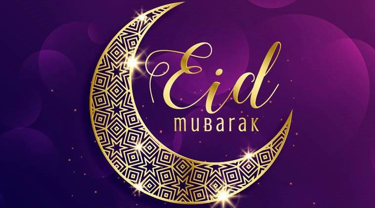 Happy eid ul fitr 2018 wishes quotes whatsapp and facebook status eid 2018 eid date eid 2018 date india eid ul fitr 2018 m4hsunfo