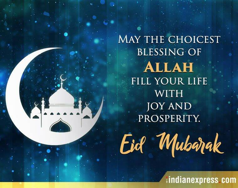 May you be guided by your faith in Allah and shine in his divine blessings! Eid Mubarak.
