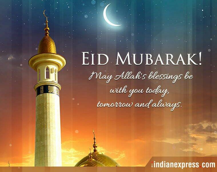 It is a day to rejoice and live in bliss, it is a day of blessing and peace, it is a day to reflect and ponder, it is a day to celebrate together! Eid Mubarak.