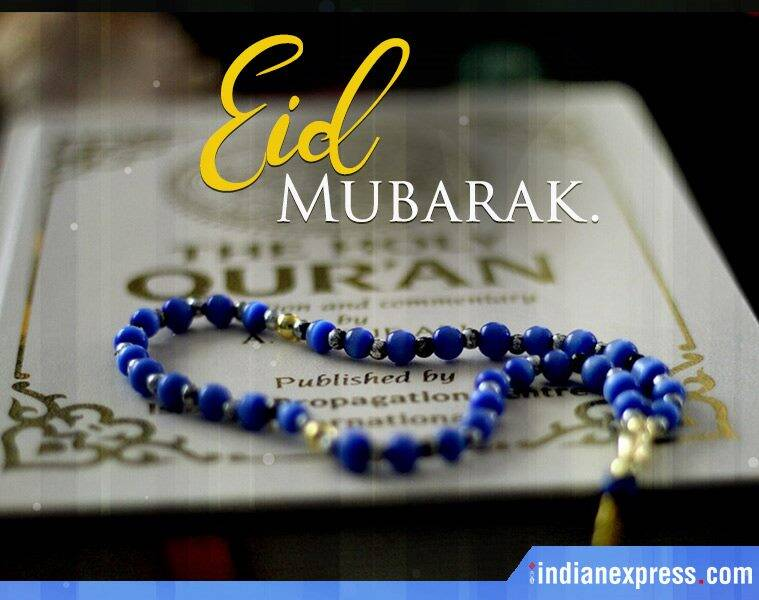 Eid ul Fitr 2018 Wishes, Eid ul Fitr 2018 Images, Happy Eid ul Fitr 2018 Wishes, Happy Eid ul Fitr 2018, Happy Eid ul Fitr 2018 Images, Happy Eid ul Fitr 2018 Greetings, Eid Mubarak, Eid Mubarak 2018, Eid Mubarak Wishes, Eid Mubarak Wishes Images, Eid Mubarak Images, Eid Mubarak Quotes, Eid Mubarak Status, Eid 2018, Eid 2018 Date, Eid 2018 Date India, Eid ul Fitr 2018, Eid ul Fitr 2018 Date, Eid ul Fitr 2018 Date in India, indian express, indian express news