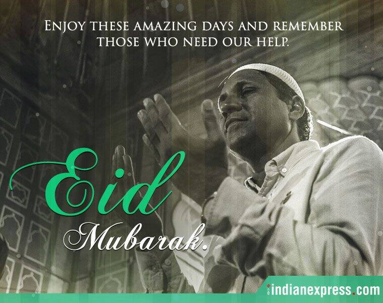 May Allah bless you in all your endeavours And lead you to the path of continued success and prosperity. Eid Mubarak!