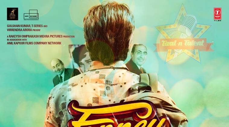 Fanney Khan's intriguing first poster shows Anil Kapoor as a struggling singer