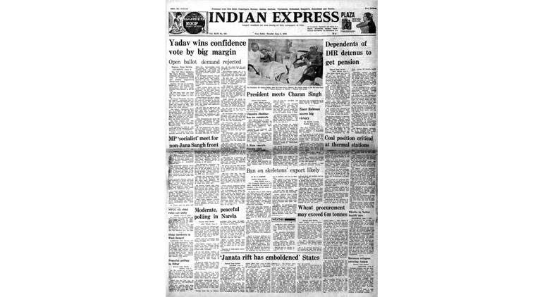 Front Page of The Indian Express, The Indian Express front page, Indian Express forty years ago, Indian Express editorial