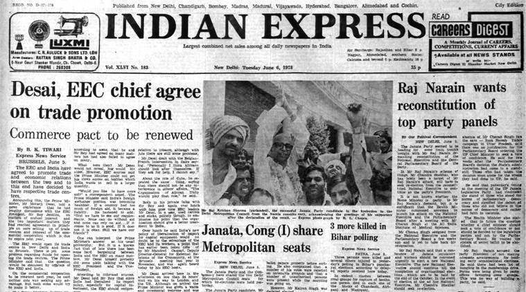 Forty Years Ago, June 6, 1978: New Janata Crisis
