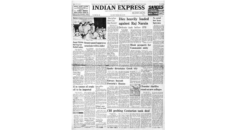June 22, 1978, Forty Years Ago: Janata factions