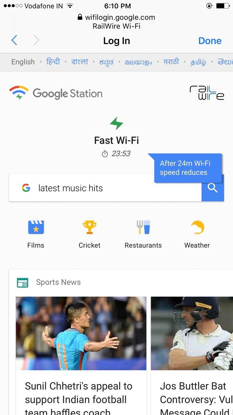 Dibrugarh becomes 400th free WiFi-enabled railway station as Google-Railtel completes high-speed Internet project