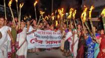 60 organisations call for Assam bandh in protest against the CitizenshipBill