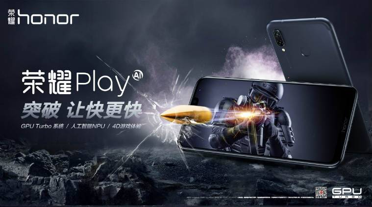 Honor Play to go on sale around Amazon India during 4PM today
