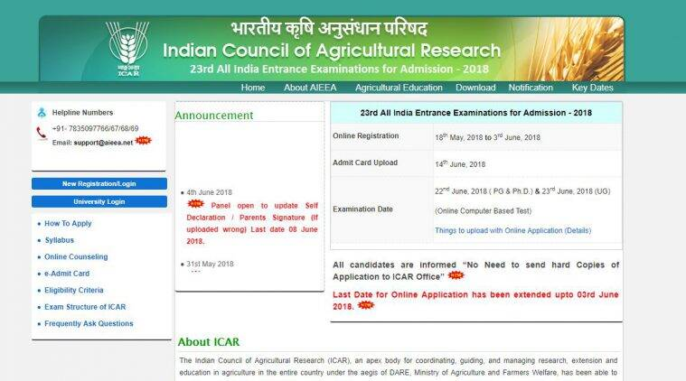 ICAR AIEEA admit card, aieea.net, AIEEA 2018 admit card