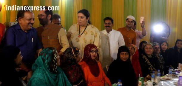 Rahul Gandhi hosts Iftar: Pratibha Patil, Pranab Mukherjee, Hamid Ansari in attendance