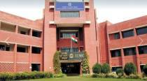 Students call off IIMC fee protest