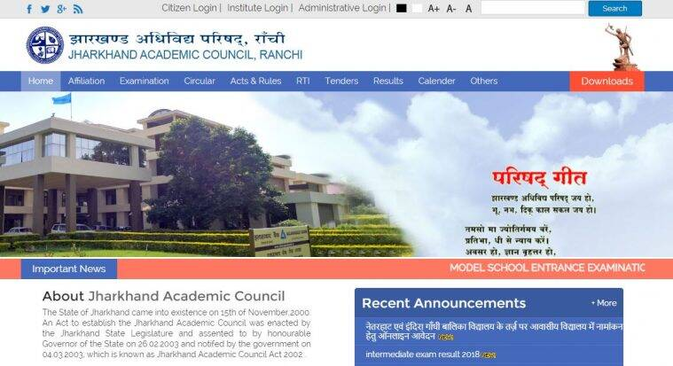 jac, jac 10th result 2018, jac 10th result 2018, jharkhand board result 2018