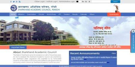 jac 10th results 2019, jharresults.nic.in, jac.ac.in, jac results, JAC 10th results date