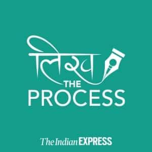 Likh: The Process