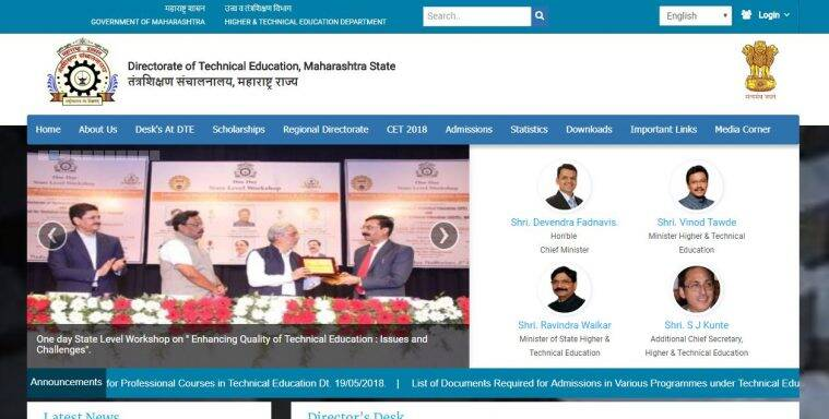 MHT CET result, MHT CET counselling, MHTCET 2018 result, MHT CET counselling documents