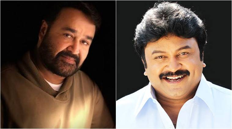 mohanlal to share screen space with prabhu