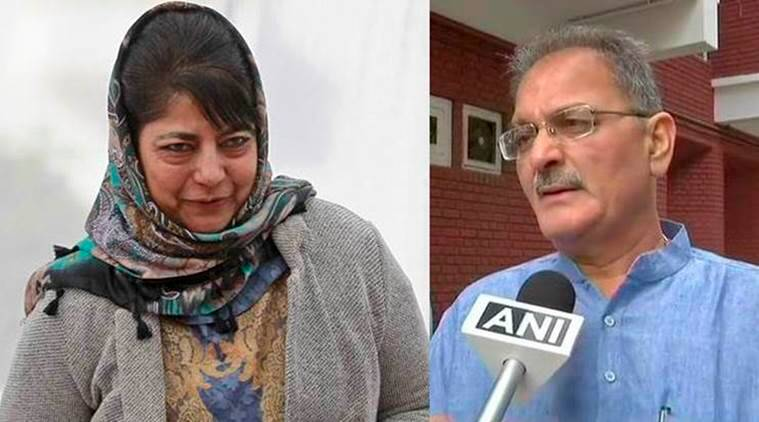 Jammu and Kashmir Chief Minister Mehbooba Mufti and Deputy Chief Minister Kavinder Gupta.