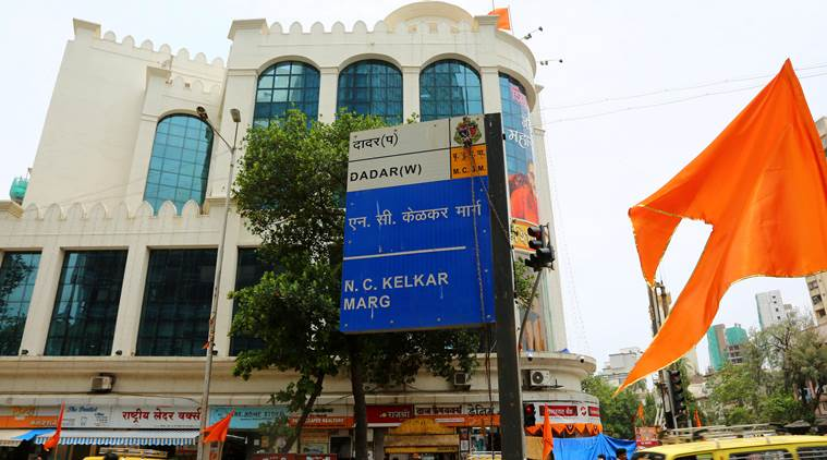 Mumbai's NC Kelkar Marg has historically never been short of action