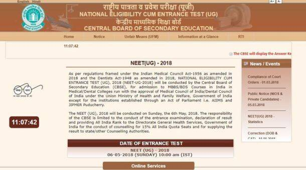 NEET Result 2018: Rank list, toppers, cut-off and websites to check