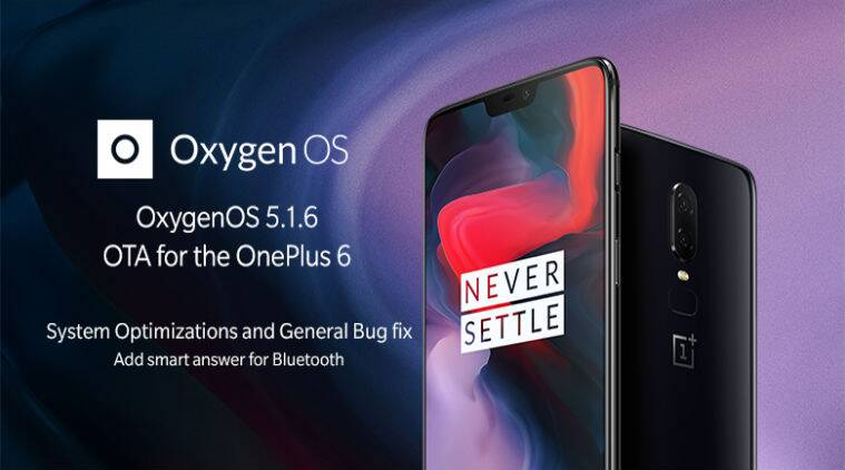 OxygenOS 5.1.6 update for OnePlus 6 adds selfie portrait mode, battery placement in status bar, and more