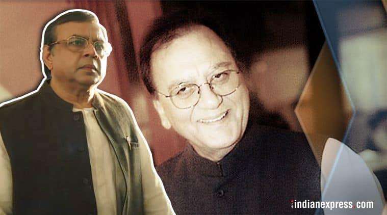 Paresh Rawal Sunil Dutt Sanju film