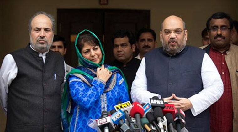 The BJP pulled out of the coalition government and the other partner, the PDP, had no choice but to resign.