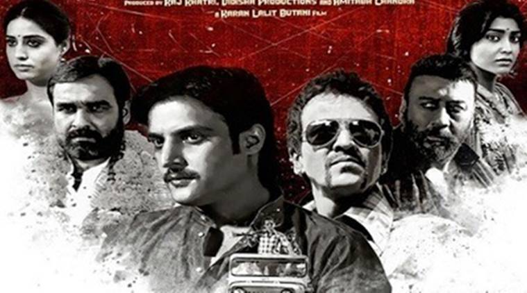 phamous movie review