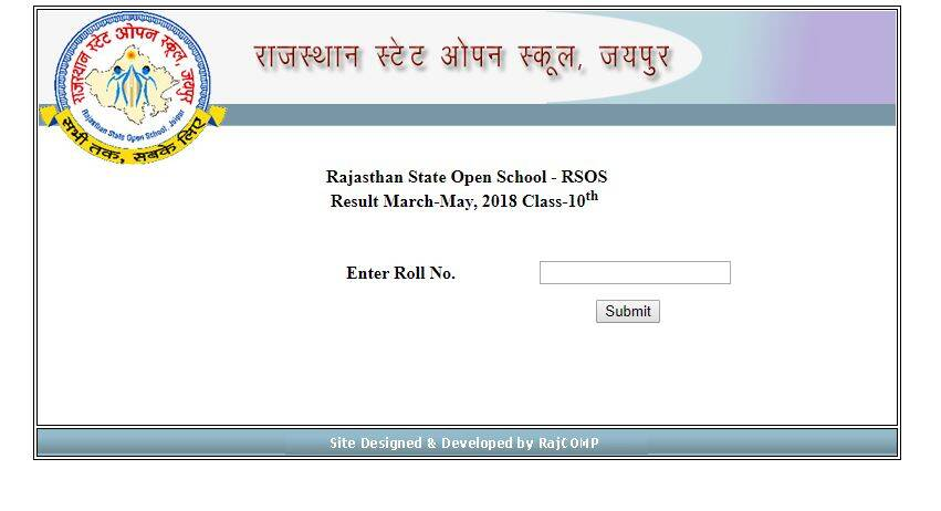 rsos.rajasthan.gov.in, RSOS 10th result 2018, RSOS open result 2018